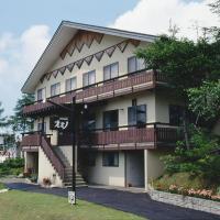 オオノペンション、飯山市のホテル