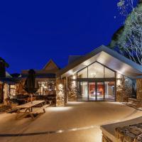 Club Wyndham Dinner Plain Mt Hotham