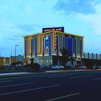 القصر للأجنحة الفندقية، فندق في خميس مشيط