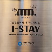 St. 179 Incheon Hotel