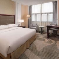 Ramada by Wyndham Shanghai Pudong, hotel near Shanghai Pudong International Airport - PVG, Shanghai