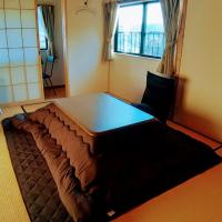 kouganosato - Vacation STAY 26882v、由布市のホテル