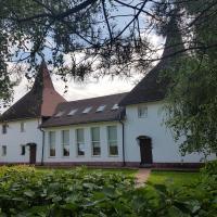 Дом в Беляниново, отель в Мытищах