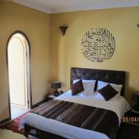 Le Jammou, hotel in El Kelaa des Mgouna