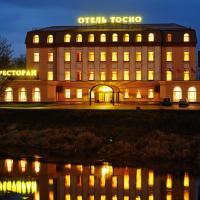 Отель Тосно, отель в Тосно