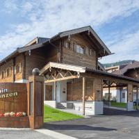 Alpin Residenzen Panoramabahn by Alpina-Holiday