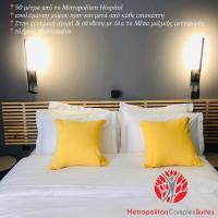 Metropolitan Complex Suite 2@faliro