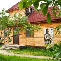 Башенка, hotel in Veskovo