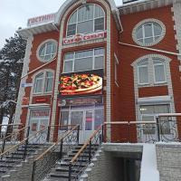 Гостиница «Сан Саныч», отель в городе Belaya Kholunitsa