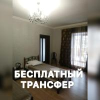 Hotel Intourist Domodedovo, hotel near Moscow Domodedovo Airport - DME, Domodedovo