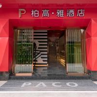 Paco Hotel Guangzhou Beijing Road Metro Branch, hotel in Guangzhou