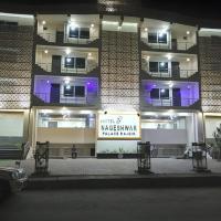 HOTEL NAGESHWAR PALACE, hotel in Rājgīr