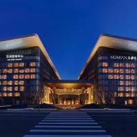 Mumian Beijing Daxing International Airport, hotel near Beijing Daxing International Airport - PKX, Beijing