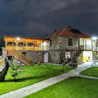 Etno House BLAGIBOG, hotel em Prilepo