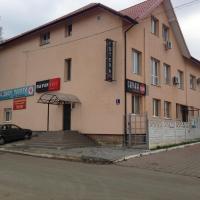 Power House Hotel, отель в Луцке