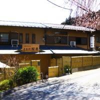 Miyoshino Sakuraan, hotel in Yoshino