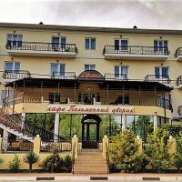 Отель Европа, отель в Архипо-Осиповке