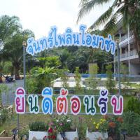 Chanpailinomarzaa, Hotel in Krabi