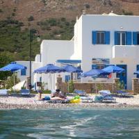 Dream Island Hotel, отель в Ливадии