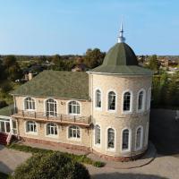 Воронцово Country House