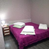 Апартаменты на Хутынской 29, отель в Великом Новгороде