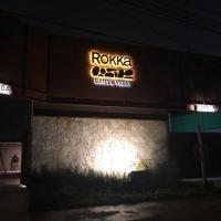 Motel Rokka, hôtel à Guadalajara près de: Aéroport international de Guadalajara - GDL