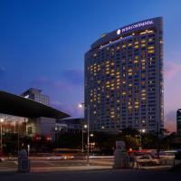 InterContinental Seoul COEX, an IHG Hotel, hotel in Seoel