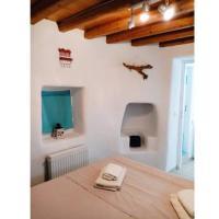 Casetta Annaise Mykonos-Myconian House for two