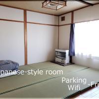 北海道民宿永山3-5 203号室