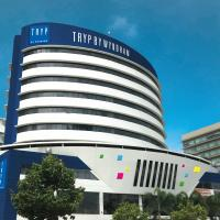 TRYP by Wyndham Guayaquil, hotel en Guayaquil