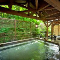 こころのおやど 自在荘、那須町のホテル