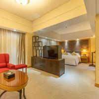 Aurum International Hotel Xi'an, отель в Сиане