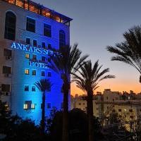 Ankars Suites & Hotel، فندق في رام الله