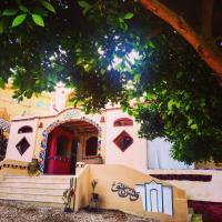 Wanas Kato Guest House, hotel near Aswan International Airport - ASW, Ash Shallāl