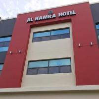 Al Hamra Hotel Durban