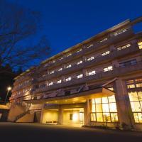 Unzen Onsen Seiunso、雲仙市のホテル
