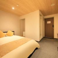 Hakodate - Hotel - Vacation STAY 30820v