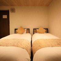 Hakodate - Hotel - Vacation STAY 30821v