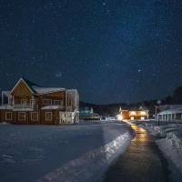 Байкал Park, отель в Максимихе