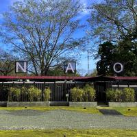 Nao Venao Boutique Hostel, hotel in Playa Venao