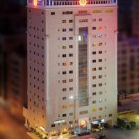 Al Safir Tower - Residence, hotel sa Juffair