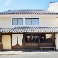 Hostel & Tatami Bar Uchikobare, hotel in Uchiko