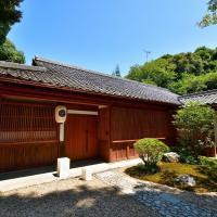 Otsu - house / Vacation STAY 1514