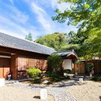 Otsu - house / Vacation STAY 1515