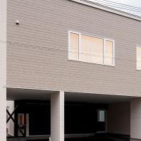 The Peak Villa Suite Hokkaido, hotel near Asahikawa Airport - AKJ, Higashikawa