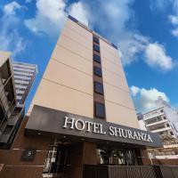 Hotel Shuranza Chiba, hotel in Chiba