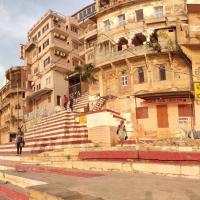 Hotel Sita, отель в Варанаси