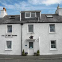 Hal O The Wynd Guest House