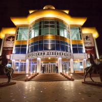 Hotel Mergen Bator, hotel in Ulan-Ude