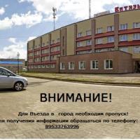 Отель Витязь, отель в Ивангороде